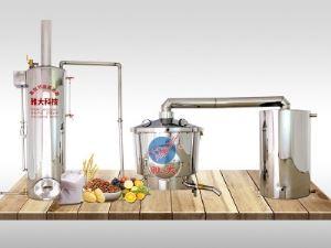 固态熟料酿酒设备