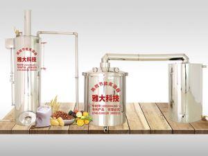 多功能酿酒设备
